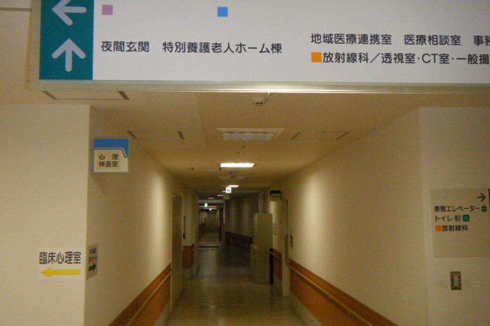 「病院と直結」の安心