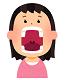 kuchi_akeru_woman