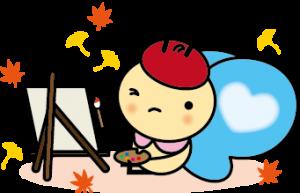 かよるん20_秋(芸術)